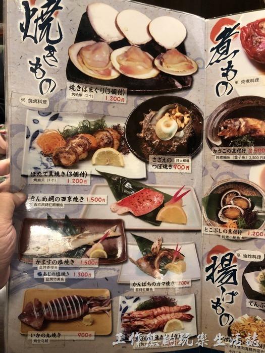 日本-江之島天海海鮮丼飯菜單03