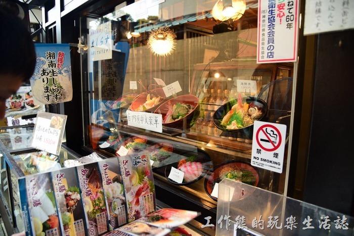 日本-江之島天海海鮮丼飯02