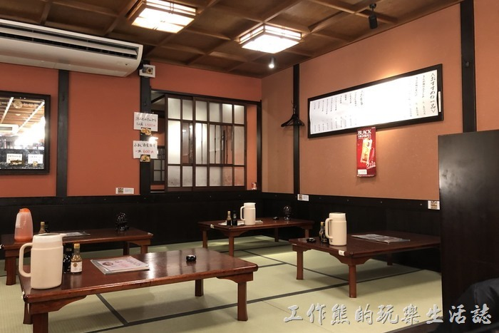 日本-江之島天海海鮮丼飯03
