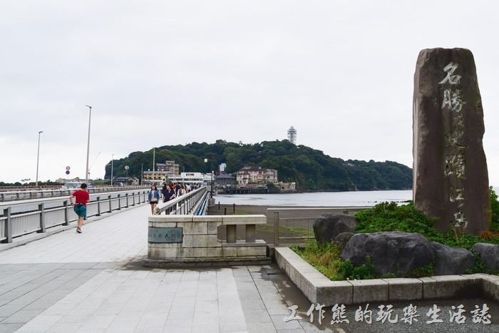 「弁天橋」還蠻長的而且後面還要爬山坡,建議慢慢走當散步就好了。