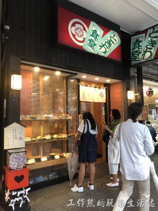 日本-淺草長盤食堂菜單14