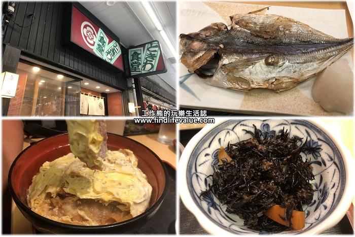 《日本美食》浅草寺旁的平民美食:ときわ食堂