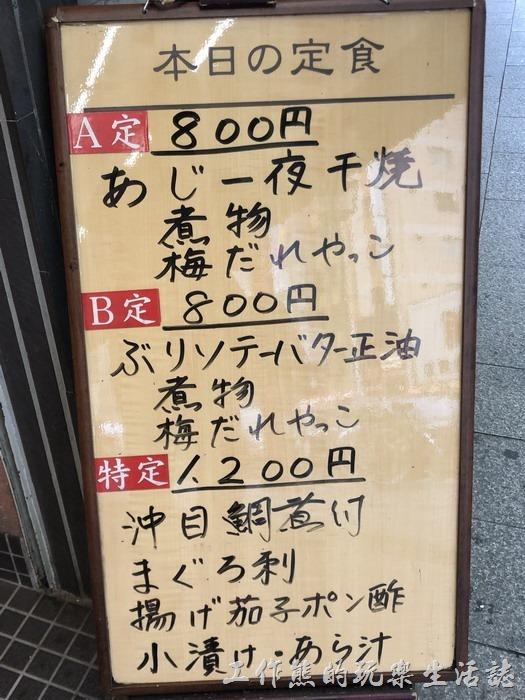 日本-淺草長盤食堂02