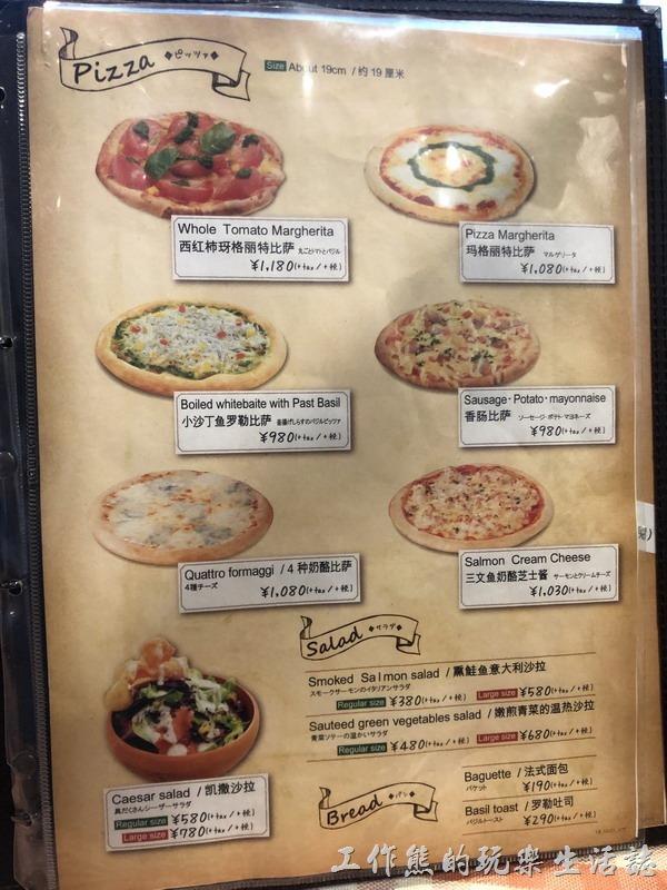 日本-竹下通DONA菜單04