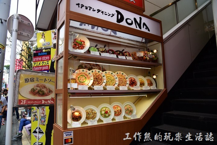 日本-竹下通DONA01
