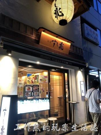 日本-築地虎杖10