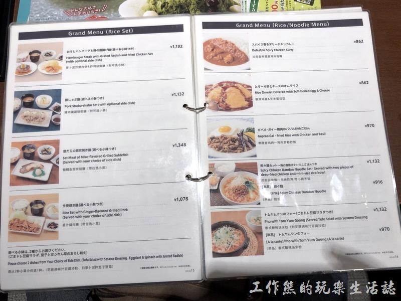 日本-Dennys菜單07