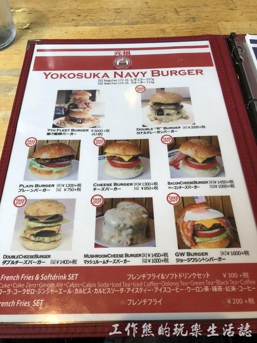 日本-TSUNAMI菜單01