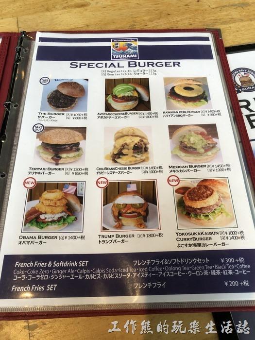 日本-TSUNAMI菜單02