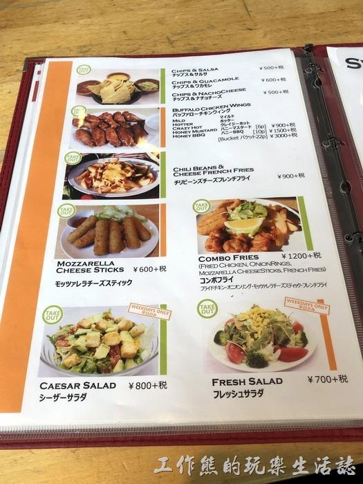 日本-TSUNAMI菜單05