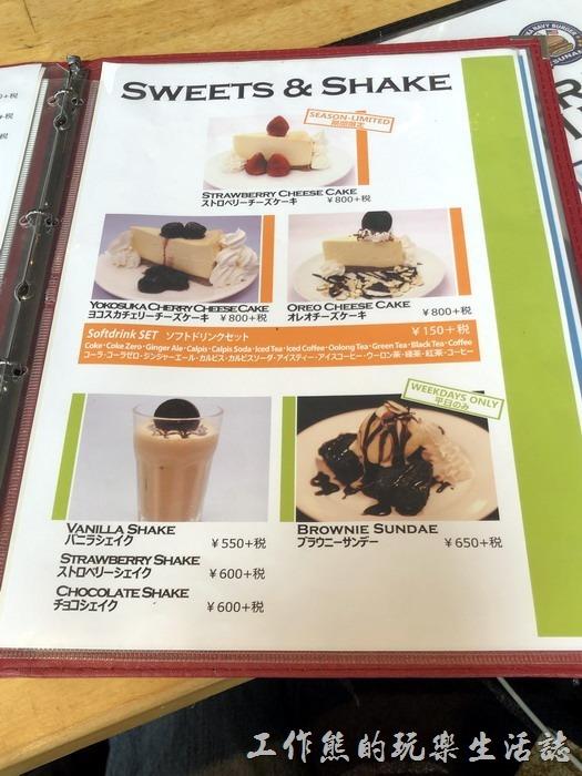 日本-TSUNAMI菜單06