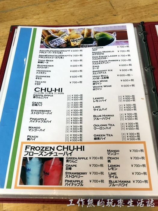 日本-TSUNAMI菜單07
