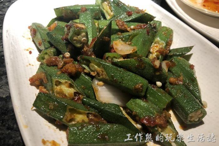 中國福州-八閩小聚。馬來炒秋葵,RMB33.9。就是用馬來西亞醬料炒秋葵,感覺還蠻新鮮的,不同於我們一般的涼拌,吃起來就是甜甜酸酸帶點海洋腥味!