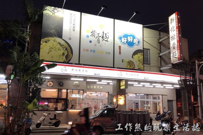 台南新化排骨麵大同店的外觀。