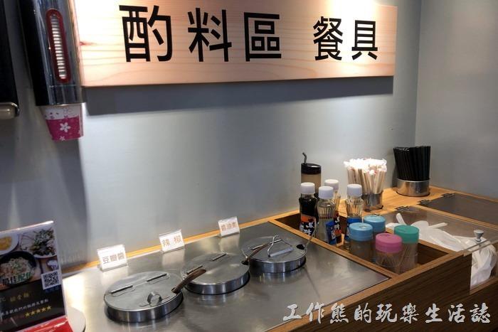 台南-新化排骨麵03