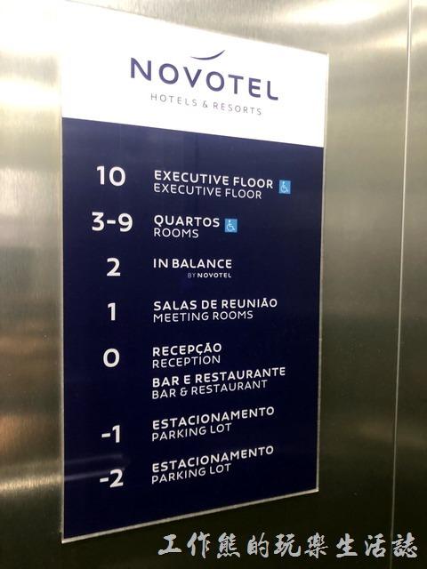 Novotel Sorocaba飯店的樓層分布。