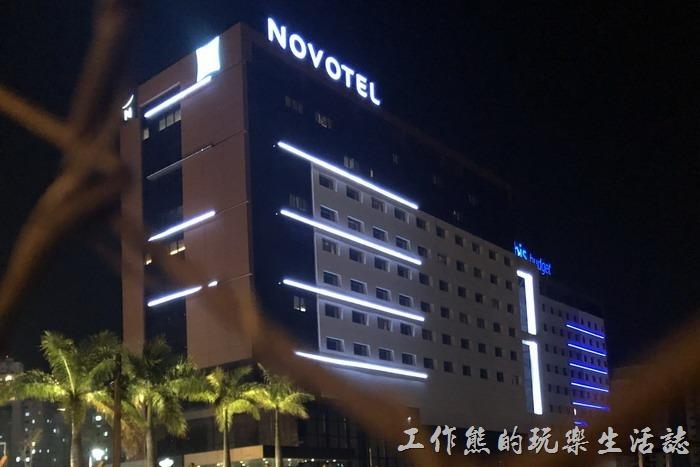 Brazil-Novotel-hotel01