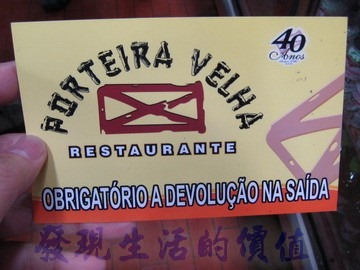 Different_Brazil14