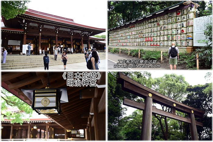 《日本旅遊》原來「明治神宮」的木造大鳥居來自台灣