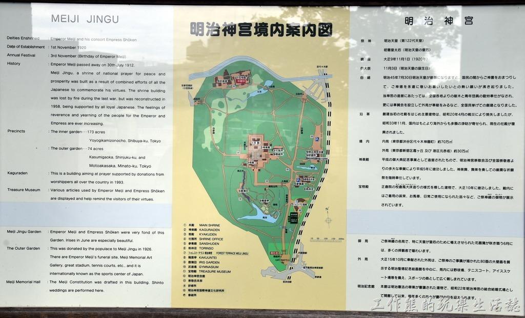 日本-明治神宮06