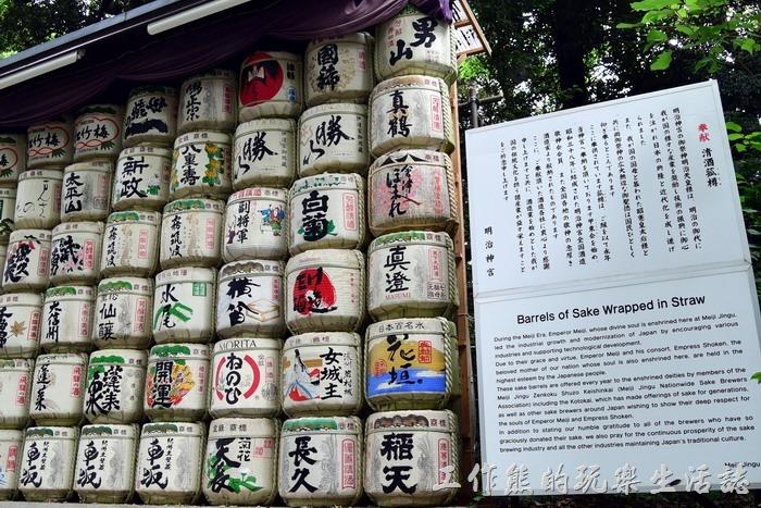 日本-明治神宮09