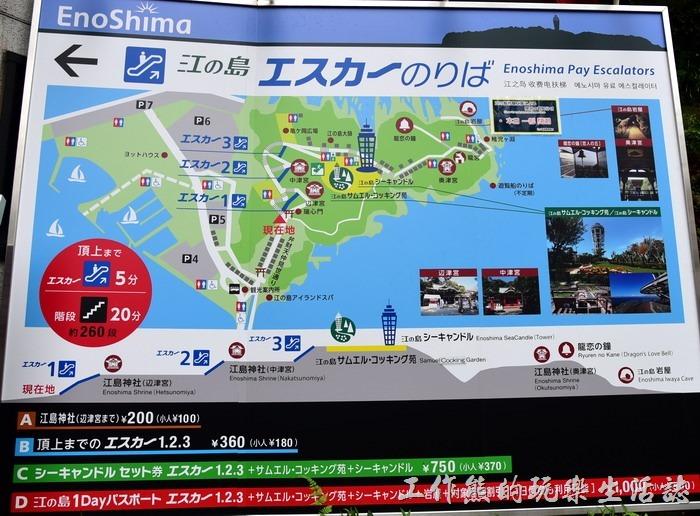 日本-江之島17