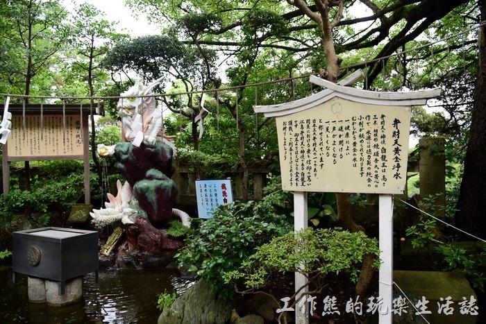 日本-江之島。邊津宮的前面還有一個洗錢白龍王許願池。