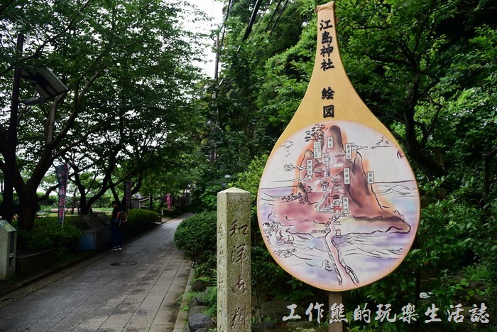 日本-江之島。這琵琶造型的路標還蠻有特色的。