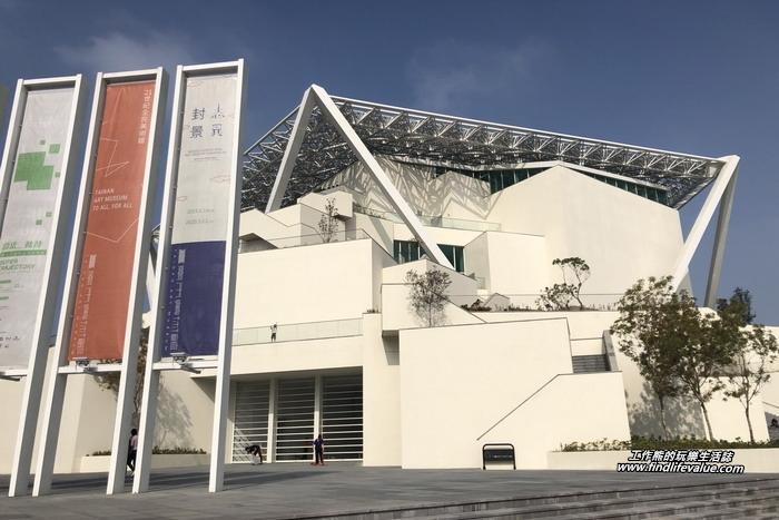 這是位於府前路「台南市美術館2館」的景象!