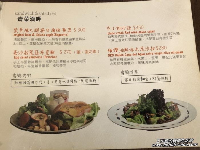 台南「拾分」咖啡早午餐的三明治與沙拉菜單。