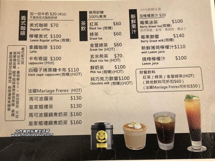 台南「拾分」咖啡早午餐的飲料菜單。