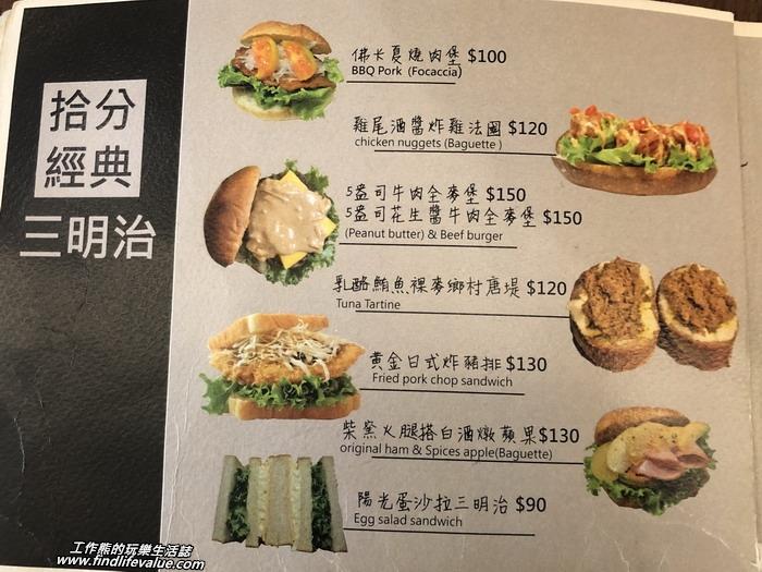 台南「拾分」咖啡早午餐的三明治菜單。