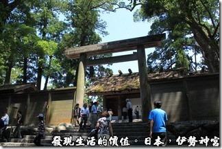 日本伊勢神宮13