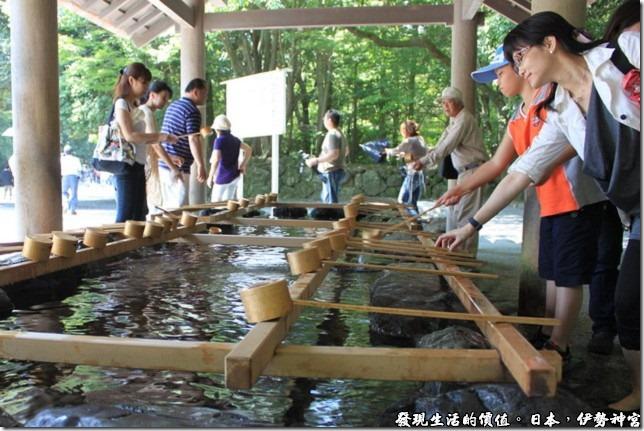 日本伊勢神宮,參訪神宮以前照例要在淨身池前先淨身。