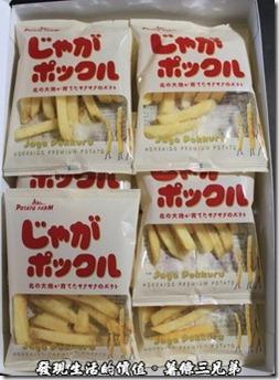 包裝上面有三跟薯條的擬人模樣,所以被稱之為「薯條三兄弟」,它實際的名稱叫做「じゃがボックル」(馬鈴薯Pokkuru),有鹽烤味。拆開包裝後裡面有10小包。