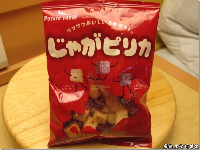 日本-薯條三姊妹