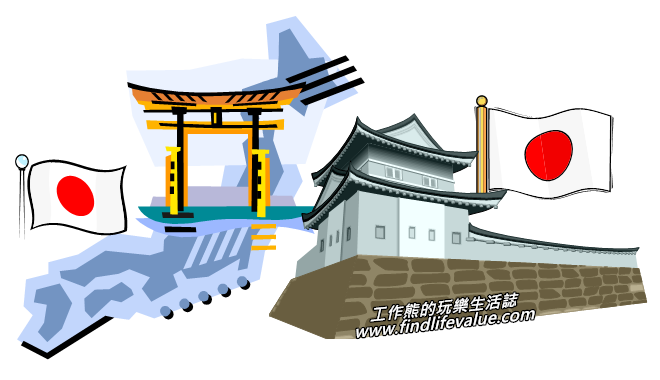 《日本旅遊》赴日本旅遊注意事項整理