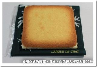 《日本美食》日本北海道「白色戀人(白い恋人)」巧克力餅乾
