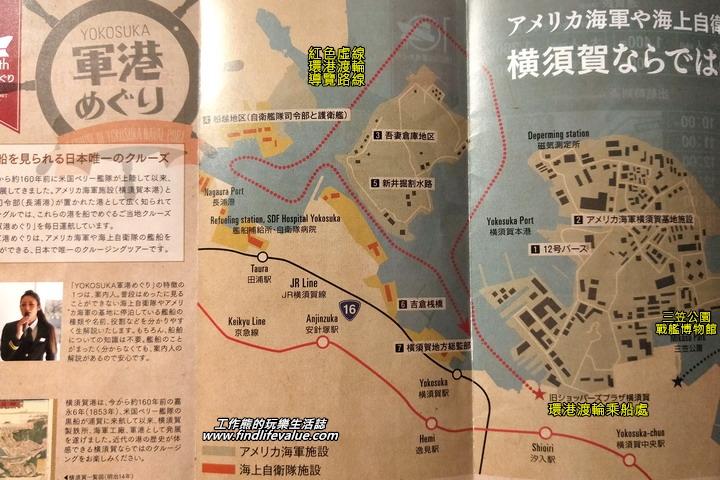 橫須賀軍港環港導覽路線圖。