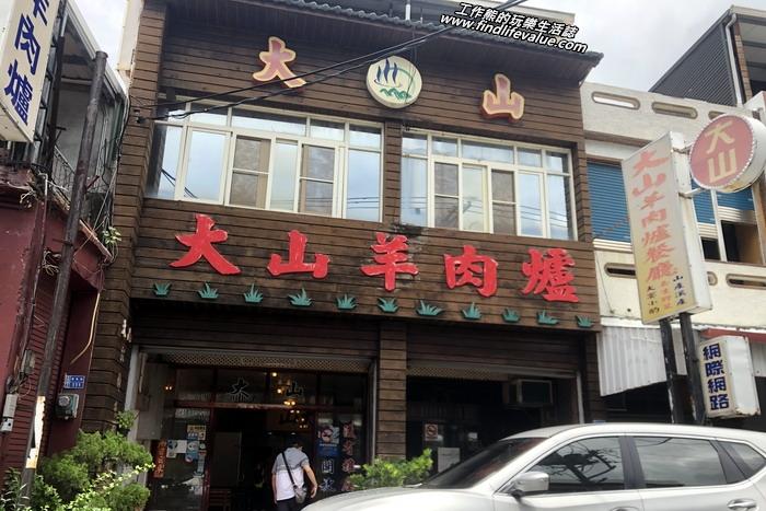 【大山羊肉爐】是一間位於屏東車城鄉四重溪溫泉區的美食餐廳,網路上也有很多人推薦是來四重溪泡溫泉必吃的羊肉爐老店。