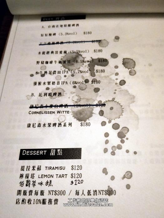 「索緹餐酒館」菜單