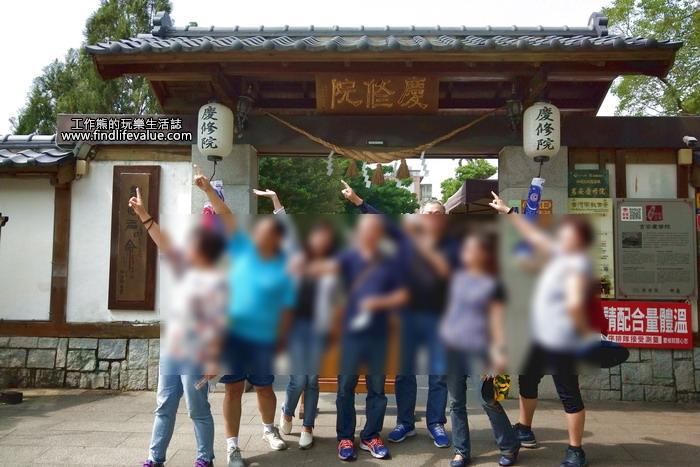 《花蓮旅遊》慶修院,不用出國就可以感受有日本Fu~的寺院