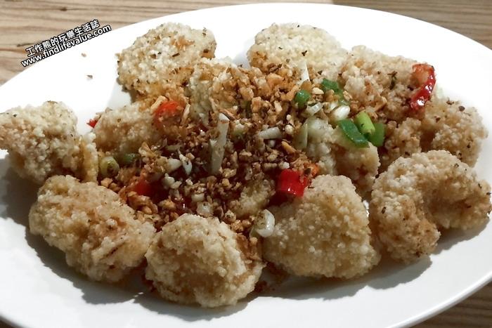 台南《府城騷烤家》。鹹酥龍珠,NT150。